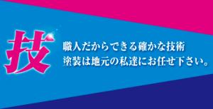yoshitomi